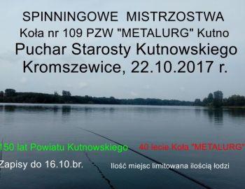 Spiningowe Mistrzostwa Koła.